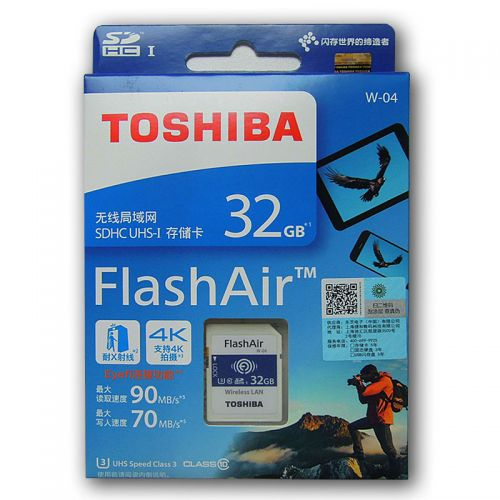 TOSHIBA W-04 Memory Card Wireless LAN32GB WI-FI SD Card U3 UHS Speed
