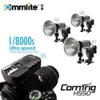 Highspped Trigger for Nikon - 1/8000